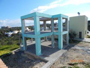 Villa Lavender Concrete Carrier with Insulation